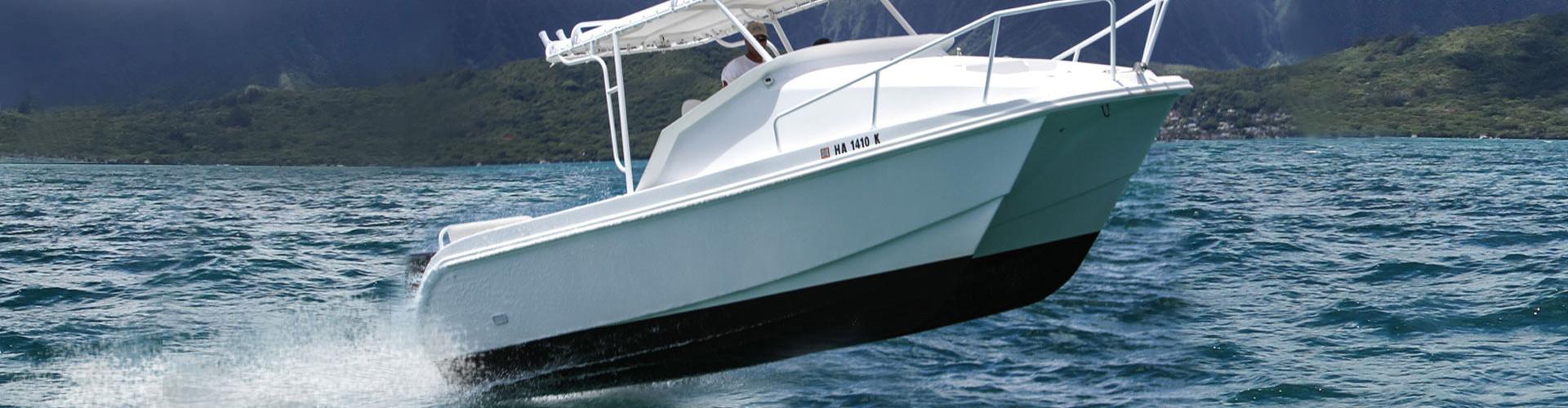 Home Windward Boats Kailua, HI 808-263-6030